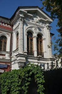 Гоголевский бульвар 15 с.1